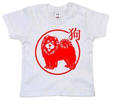 "T-SHIRT Bebè "" cinese NUOVO Year of the Dog "" ragazzo maglietta vestiti CHOW"