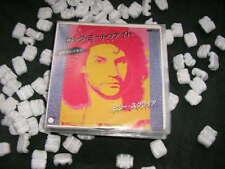 "7"" Rock Billy Squier Rock Me Tonite CAPITOL JAPAN PR"