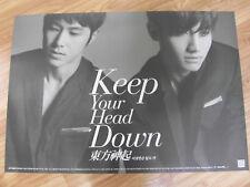 TOHOSHINKI - KEEP YOUR HEAD DOWN REPACKAGE POSTER TVXQ