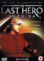 The Last Hero In China [DVD], Very Good DVD, King-Tan Yuen,Anita Yuen,Kar Yan Le
