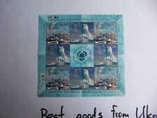Ukraine Stamp block 2009 Sheetlet PRESERVE THE POLAR REGIONS MNH 8v