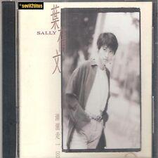CD 1991 UFO Sally Yeh Ye Qian Wen 葉倩文瀟灑走一回 #2949