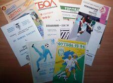 PROGRAMMES EUROPEAN CUP WINNERS CUPS 1992/1993 - 1998/1999 UPDATED JUNE 2017