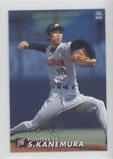 2001 Calbee #050 Satoru Kanemura Nippon-Ham Fighters (NPB) Rookie Baseball Card