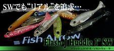 Fish Arrow Flash-J Huddle 1inch SW