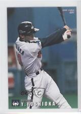 2000 Calbee #031 Yuji Yoshioka Kintetsu Buffaloes (NPB) Rookie Baseball Card