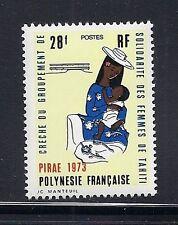 FRENCH POLYNESIA 1973 DAY NURSERY Scott 274 VF MNH