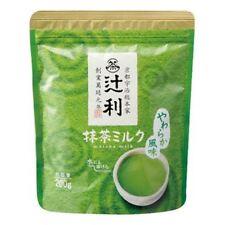 Tsujiri, Matcha Milk Drink Powder, 200g