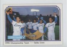 1991 BBM #239 Seibu Lions Team (NPB) Baseball Card