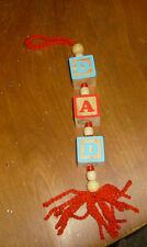 """Wooden Building Block Christmas Tree Ornament - blocks spell 'DAD' - 12"""" length"""