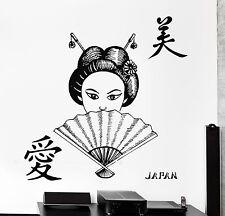 Wall Decal Geisha Japan Japanese Beautiful Oriental Girl z3999