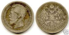 RUSSIE NICOLAS II 50 KOPECKS ARGENT 1895 RARE!!!!!!!!!!