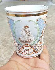 ANTIQUE ORIGINAL DIEU-ET-MON-DROIT+CROWN MARKED 1837/1897 VICTORIAN ENAMEL GLASS