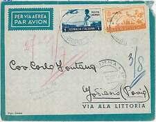 ITALIA COLONIE -  SOMALIA ITALIANA : BUSTA da GIMMA - Luglio 1939
