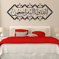 Islamic Wall Sticker Islamic Calligraphy Wall Art KALIMAH + 32 FREE CRYSTALS  D2