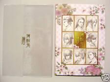 Hakuoki Shinsengumi schedule book & jacket official