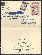 Bosnia 1920 ERROR PC uprated TRAVNIK