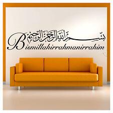 Wandtattoo Wandsticker Wandaufkleber Bismillah Arabisch Gott Islam Allah W1482