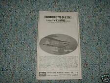 Hasegawa 1/72 Kawanishi Type 94-1 E7K1 Instructions