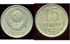 RUSSIE   15  kopek   1961  bis