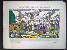 Vintage Imagerie Pellerin Bataille de la Moscova Inv1731