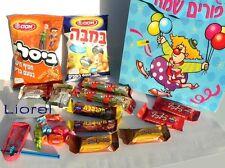PURIM Food Gift BASKET Israel Snack+ Free Rattler Grogger Mishloach Manot Kosher