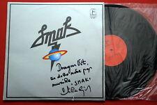 SMAK TOCAK 1975 SIGNED BY ALL 5! EXYUGO PROG LP N/MINT