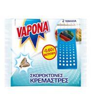 Vapona Scaricidal Hangers 2pcs from greece