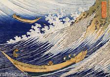 Ocean Waves By Katsushika Hokusai  Giclee Canvas Print