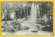Japanese Postcard - Kenroku Park Kanazawa Japan