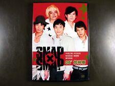 Japanese Drama SMAP X SMAP 2006 Winter Special DVD