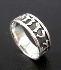 Sterling Silver Ani Ledodi Beloved Jewish Hebrew Wedding ring ISRAEL