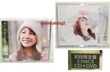 Yu Kikkawa One for YOU Taiwan Ltd CD+DVD (You Kikkwa Hello! Project)