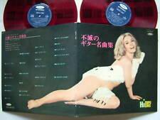 SEXY NUDE CHEESECAKE COVER JAPAN GUITAR SYOJI YOKOUCHI