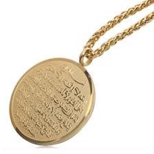 Allah Muslim Islam Ayatul Kursi Arabic Stainless Steel Quran Pendant Necklace