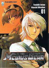 MEBIUS GEAR N.1 - TOSHIKI INOUE KOUSHI RIKUDOU