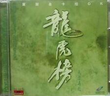 Polygram Karaoke - Mavis Fan, Jacky Cheung, Leon Lai, Vivian Chow (VCD)
