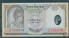 Nepal 10 Rupees polymer unc