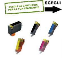 CARTUCCIA COMPATIBILE CANON 550/551 Pixma (nero,ciano,magenta,giallo,grigio) #