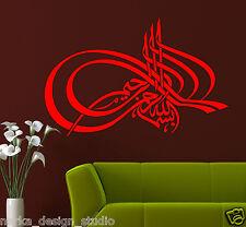 ISLAMIC WALL STICKER  Islamic Muslim art, Islamic Calligraphy (Bismillah)  S4
