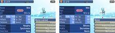 Shiny Mew Event Japanese Old Sea Map LV30 Naughty Pokemon Sun & Moon Sole & Luna