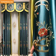 luxury simulation silk embroidery blue cloth blackout curtain valance drape B121