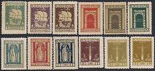 FIUME 1923 - SAN VITO n.190/201 NUOVI € 220