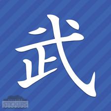 Warrior Kanji Japanese Letter Vinyl Decal Sticker JDM