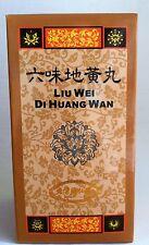 Rehmannia Six Liu Wei Di Huang Wan - Beijing Tong Ren Tang (New!)