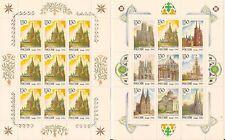 RUSSLAND RUSSIA 1994 2x  MINI SHEET WORLD CATHEDRALS **