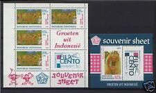 Indonesia 1984 SG#MS1760-1 Stamp Exh. M/S Set Cat £63