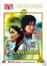 Learning Chinese - Chinese Movies - SAMSARA - DVD