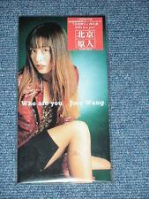 "JOEY WANG Japan 1997 PROMO SEALED MINT Tall 3""CD Single WHO ARE YOU"