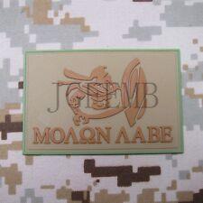 Molon Labe Sparta Shields Morale Military Tactics 3D PVC Patch Badges